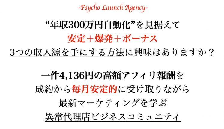 【サポート企画】PLA×ASA
